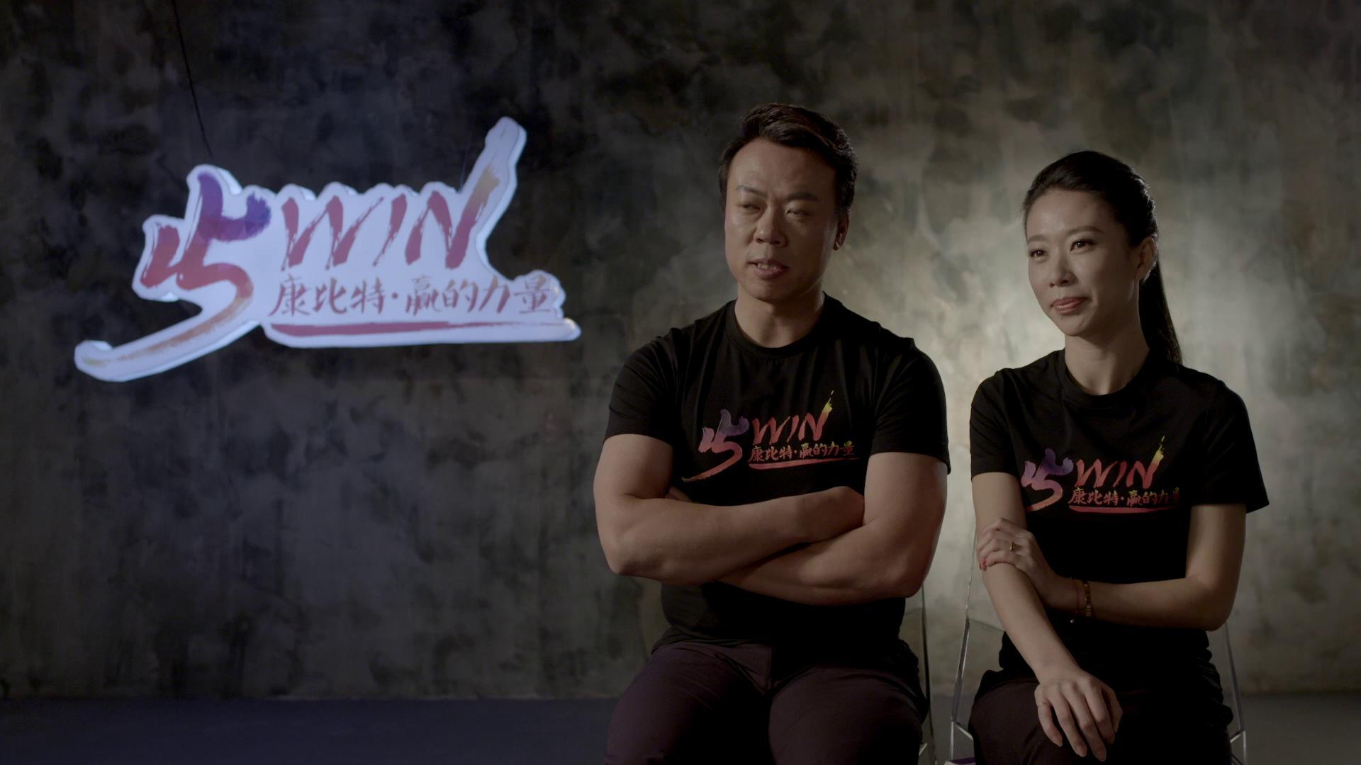 冬奥冠军 申雪&赵宏博-梦想成就赢的力量