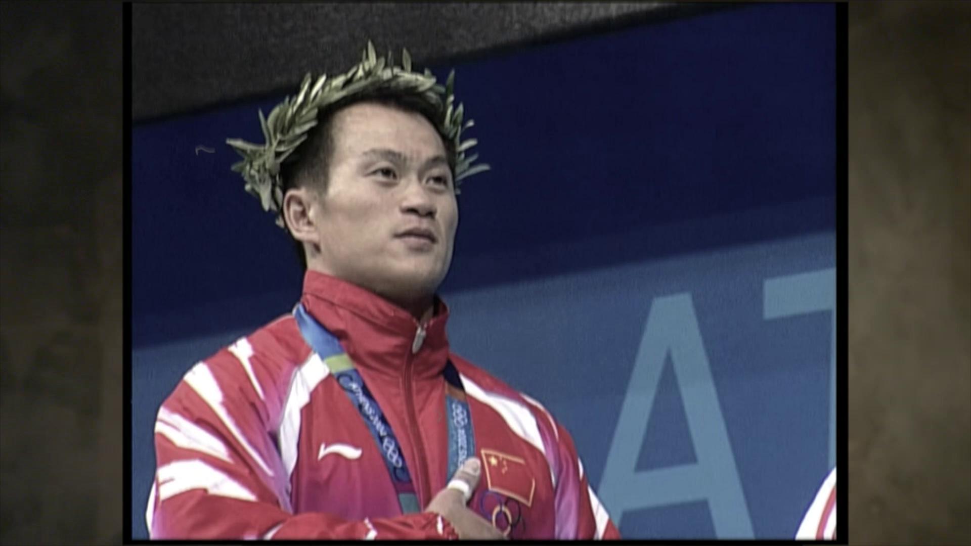 奥运冠军 张国政-坚持成就赢的力量